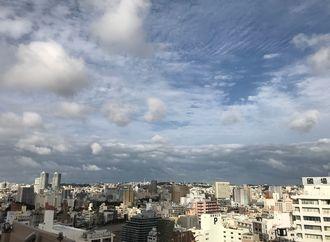 日中は青空が広がり、過ごしやすい1日でした。