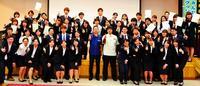 アジア5カ国で就業体験、大学生ら51人発表 海外ジョブチャレンジ
