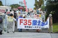 部品落下や爆音許さない・・・F35撤去求め、市民ら嘉手納基地前で集会