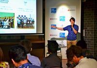 アジア展開に可能性 ベンチャー創出「オキナワ・スタートアップ・プログラム」説明会