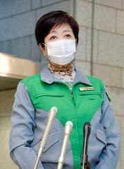 首都圏に発令されている緊急事態宣言の解除について話す東京都の小池百合子知事=2日午後、東京都庁