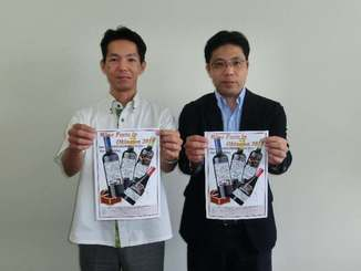 ワインフェスタへの来場を呼び掛ける日本ソムリエ協会沖縄支部の儀間副支部長(左)、前森会計部長=沖縄タイムス社