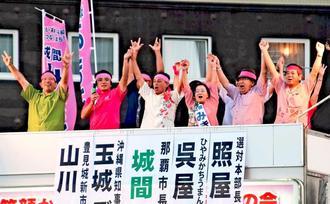 ガンバロー三唱で気勢を上げる城間幹子氏(前列右から3人目)=20日、那覇市おもろまち