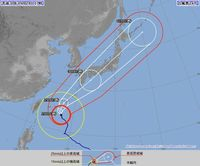 台風24号:沖縄本島中南部と久米島に暴風警報 動き遅く、長時間影響か