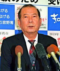 県への回答9日に/宜野湾市長 投票不参加「不変」