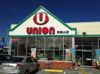 沖縄のスーパー「ユニオン」 台風接近で一部店舗で臨時休業