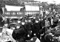 【高江ヘリパッド刑事裁判(中)】法を超える権力の暴力 差別被害、受けたのは沖縄
