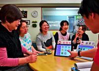 保育士不足の解決も期待 IT技術で省力化支援します 沖縄で実証事業