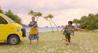 【桜坂劇場・下地久美子の映画コレ見た?】「ココロ、オドル」 楽園の島でゆれる3家族