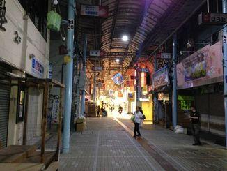 壺屋側から国際通り向けに見た夜の平和通り。観光客を意識した土産屋ゾーンはまだまだ明るい