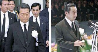 屋良朝苗氏の県民葬に参列した橋本龍太郎氏(右)と小沢一郎氏(左)。この後、首相官邸に戻って会談した=1997年4月2日、宜野湾市