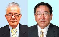 伊江村長選挙が告示 44年ぶり現職・新人一騎打ちへ