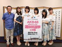 AKB48が沖縄タイムスにっ! ゆいはん、さくら、みーおんらに社内華やぐ 【動画あり】