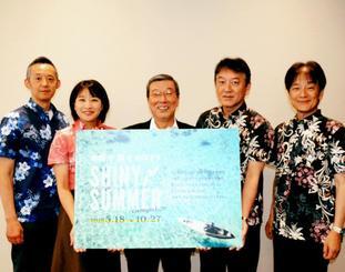 スターフライヤーの松石社長(左から3人目)と北九州市港湾航空局の上田伸一航空企画部長(同4人目)ら=3日、沖縄タイムス社