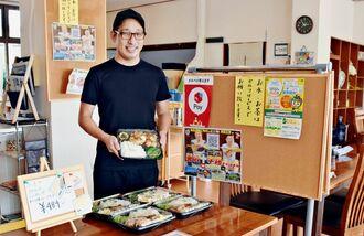 店長の大城聡さん。店名の「咲レストラン」は娘3人の名前の頭文字「さかす」から付けたという=21日、南風原町照屋