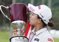 女子ゴルフ、香妻がツアー初優勝 マンシングウェア東海クラシック