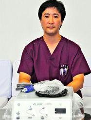 那覇市立病院の松野医長と、導入した最先端治療機器