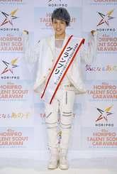 「第42回ホリプロタレントスカウトキャラバン」でグランプリに選ばれた定岡遊歩さん=29日、東京都内(ホリプロ提供)