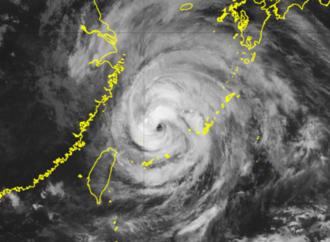 24日午前9時半時点の台風6号(気象衛星ひまわりから引用)