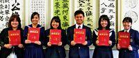国際書道最高賞 県内5人が独占/西安碑林臨書展U23部門
