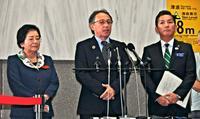 那覇軍港の移設 沖縄県と那覇・浦添市、国に協議再開を要請へ