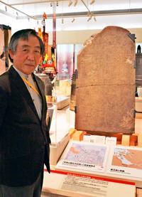 歴史・文化保存に歓迎の声 国重要文化財「琉球国時代石碑」など指定