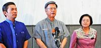 県・那覇・浦添、軍港移設推進で一致 11月再び会談へ