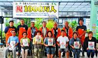沖縄産野菜が人気 糸満ファーマーズ、開設15年で来店客1000万人