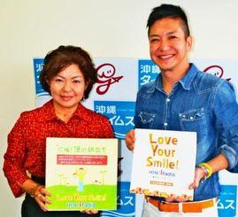 児童養護施設を卒業する子どもたちへの資金支援を呼び掛ける大野執行役員(左)と狩俣倫太郎アナウンサー