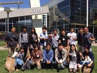 10人の学生がシリコンバレーに派遣された