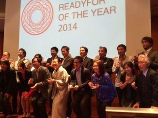 ほかの受賞者たちと記念撮影。一つ一つとても素晴らしいプロジェクトばかりでした