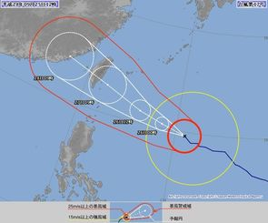 台風17号の進路予想図(気象庁HPから)