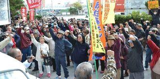 海上保安庁の警備に抗議する集会参加者=23日、那覇市港町の第11管区海上保安本部前