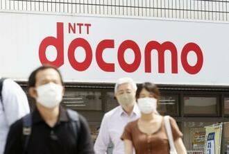NTTドコモの看板=9月、東京都港区
