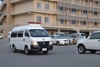 沖縄警察署(資料写真)