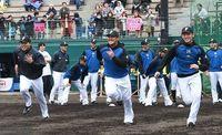 日本ハム、名護で再び春キャンプ全日程 新球場完成の2020年