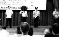[きょうナニある?]/話題/詐欺防止 寸劇で実例/那覇署 高齢者に披露