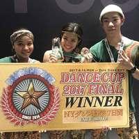 EXILE・HIROさんプロデュースのダンス大会で日本一 沖縄の高校生チーム「DRAMATICA」