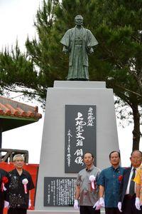 沖縄空手三大流派の一つ「上地流」、開祖の偉業を後世に 上地完文の銅像を建立