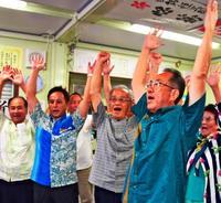「オールじゃない、ハーフ沖縄だ」 自民、宮古島市議選と相乗効果【民意の行方・2】