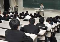 沖縄国際大学で一般入試始まる 770人が志願