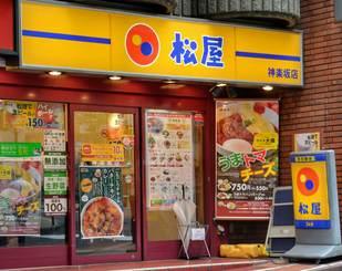 県内に出店することが決まった松屋の店舗(東京都新宿区)