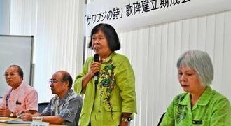 歌への思いを語る歌碑建立期成会の呉屋定子副会長(右から2人目)=11日、西原町役場の全員協議会室
