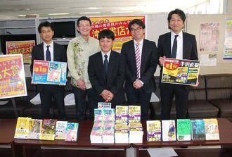 第1回沖縄書店大賞に「おばぁタイムス」と「銀翼のイカロス」が選ばれたことを発表する同賞実行委員会のメンバー=2日、県庁記者クラブ