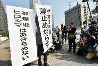 原発運転と裁判所:福島事故後、揺れ動く判断 枠組み統一求める言及も