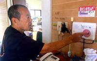 ネットや電話いつ使えるの? 台風24号から1カ月、沖縄で通信障害なお2800件