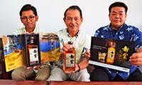 泡盛ファンはぜひ! 沖縄の新里酒造、2000本限定の樽貯蔵リキュール発売へ