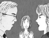 [また明日](61)/ヤヨイの章(61)/群ようこ・作/丹下京子・画