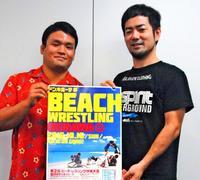 吉田沙保里、登坂絵莉、土性沙羅も来る! 16日「ビーチレスリング沖縄」