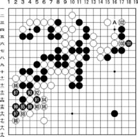 [第42期・碁聖戦]/本戦準々決勝 第2局/第5譜/(85〜102)